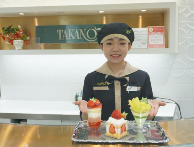 名古屋松坂屋店の画像・写真