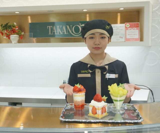 【新宿高野】国分寺丸井店 販売の画像・写真